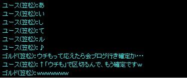 2013y08m25d_011633859.jpg