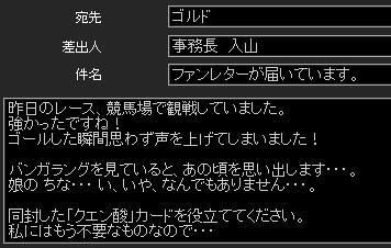 2013y11m10d_130549014.jpg