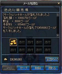キャノン70桃