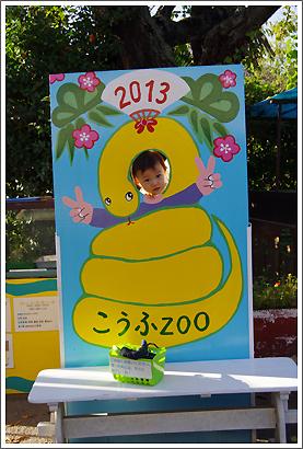 20131012_9.jpg