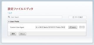 User-Agent_Firefox