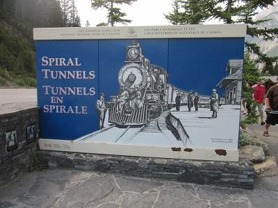 スパイラルトンネル1