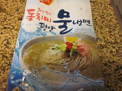 韓国冷麺袋