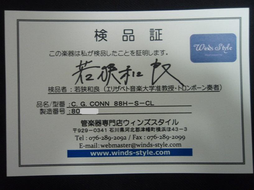 PC160743.jpg