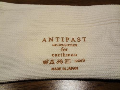 ANTIPAST