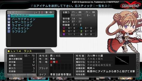 gyd2013-04-29-143451.jpg