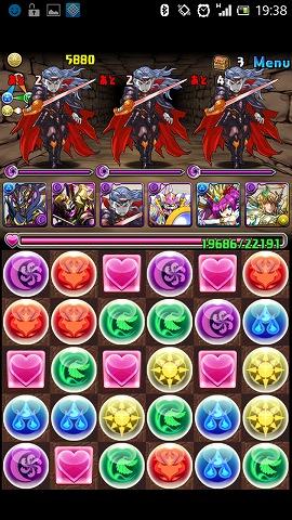 gydScreenshot_2013-07-01-19-38-41.jpg
