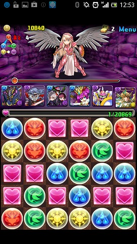 gydScreenshot_2013-07-13-12-54-00.jpg