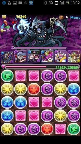gydScreenshot_2013-07-13-13-32-16.jpg
