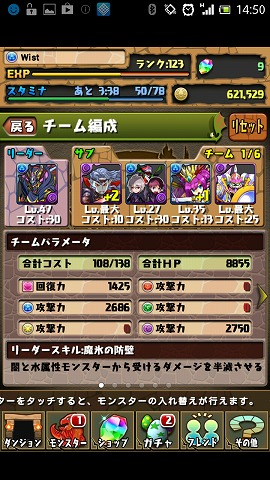 gydScreenshot_2013-07-13-14-50-38.jpg