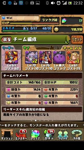 gydScreenshot_2013-08-11-22-32-04.jpg
