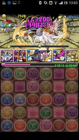 gydScreenshot_2013-08-14-13-03-34.jpg