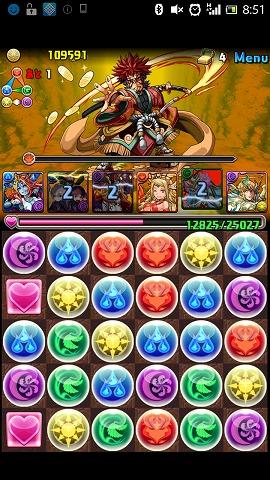 gydScreenshot_2013-10-07-08-51-40.jpg