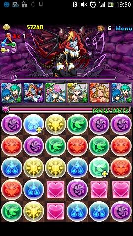 gydScreenshot_2013-10-24-19-51-01.jpg