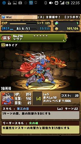gydScreenshot_2013-10-31-22-36-00.jpg