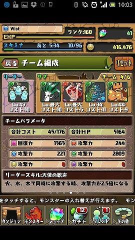 gydgydScreenshot_2013-08-29-10-03-04.jpg