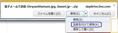 Tenpu2.jpg