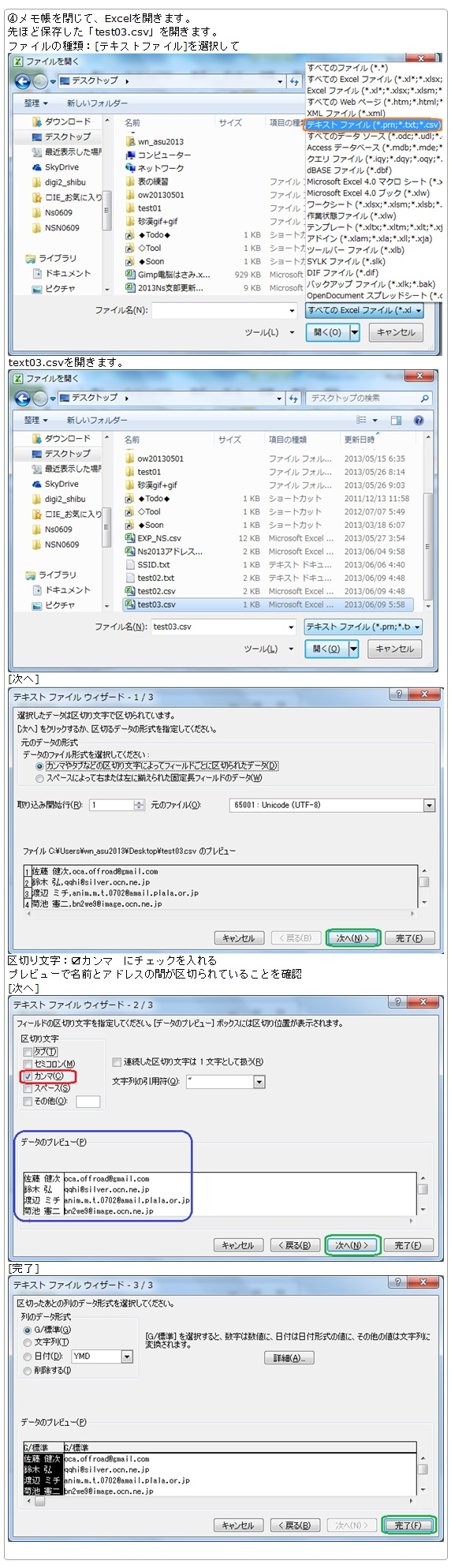 WLM02.jpg