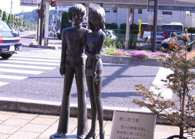 敦賀ヤマト