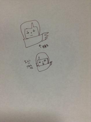 20131015010525531.jpg