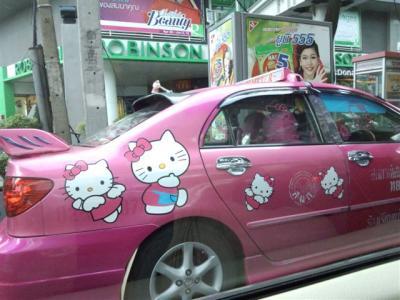 thailand (12)