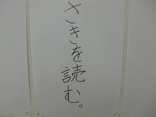 CIMG0986.jpg