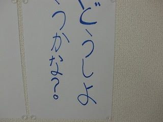CIMG0988.jpg