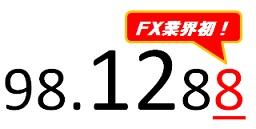 0422m12345.jpg