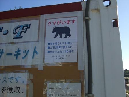DSCF1167.jpg