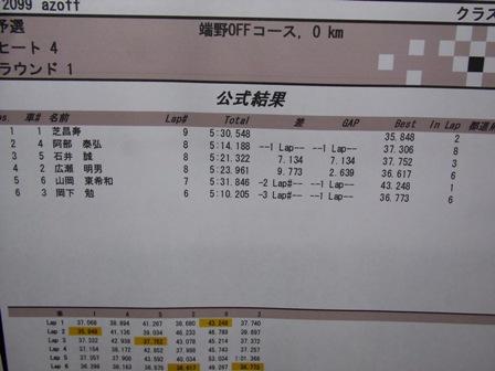 DSCF1189.jpg