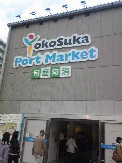ポートマーケット
