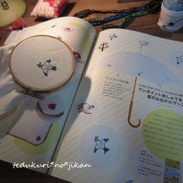 小鳥の刺繍5