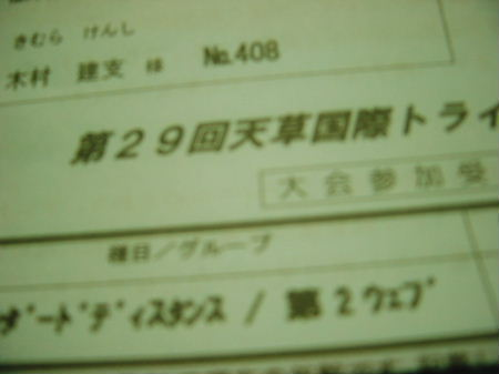 2013年05月09日_DSC00997