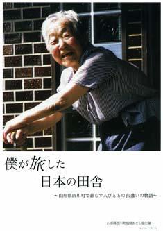 中道さん本