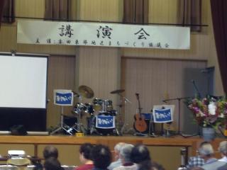 20130928亘理町吉田講演会