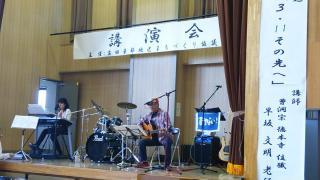 20130928亘理町吉田講演会3
