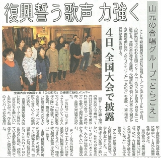 s-20131101_河北新報