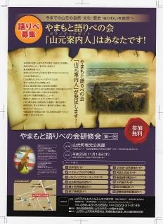 guide640-131114.jpg
