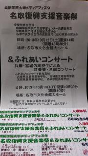 s-DSC_0358.jpg