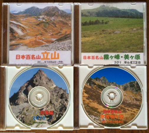 CD表紙サンプル