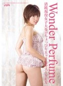 Wonder Perfume JUN