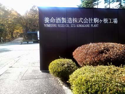 youmeisyu1.jpg