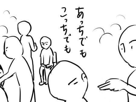20120424073844b51.jpg