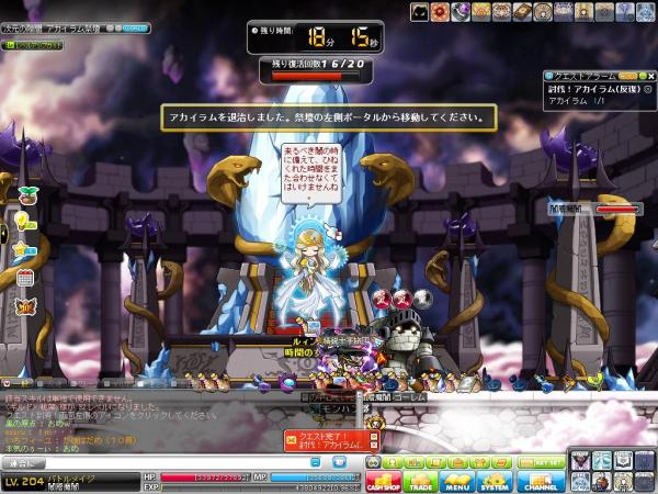 Maple130826_212253.jpg