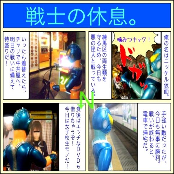 IMG_5964.jpg