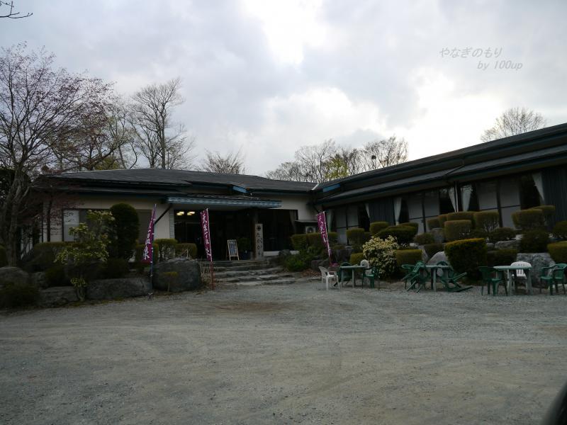 2013,5,4山中湖温泉