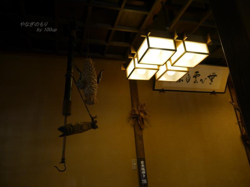 2013,5,5宮ケ瀬ダム-7