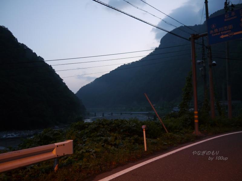 2012,8,12山の夜明け