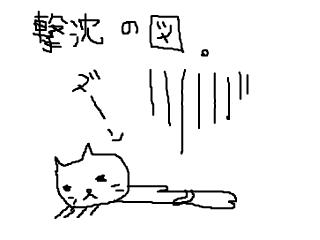 snap_yassantassan_2013938755.jpg