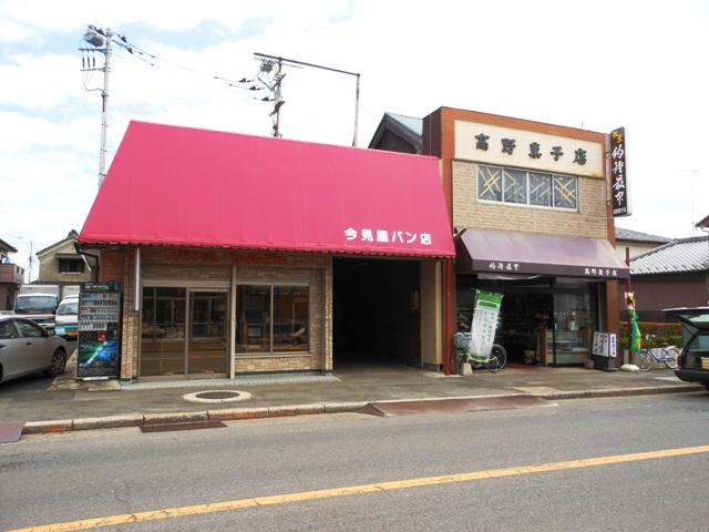 高野菓子店20131010002
